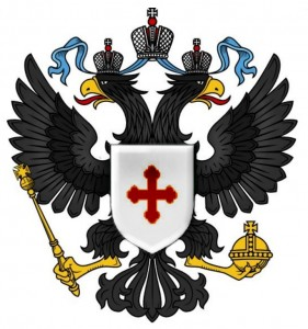 Imperial Order of Constantine the Great Coat of Arms